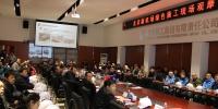 市、区住房城乡建设委联合组织北京新机场绿色施工样板工地现场观摩 - 住房和城乡建设委员会