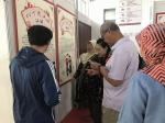 中华民族一家亲 同心共筑中国梦——西城区第二图书馆举办主题展览 - 文化局