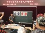 吉庆和美典雅热烈——西城区第二图书馆牛街回族书法班剪纸专题培训 - 文化局