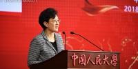 """中国人民大学丝路学院在苏州校区揭牌 丝路学院发布首份研究报告《构建""""一带一路""""学》 - 人民大学"""