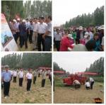 农业农村部举办农机安全生产宣传咨询日活动 - 农业机械化信息网