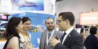 2018北京国际旅游博览会圆满落幕 - 旅游发展委员会