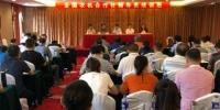 全国农机合作社辅导员培训班在大连举办 - 农业机械化信息网