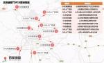 北京交管部门发布清明交通出行提示 - 公安局公安交通管理局