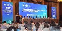 中国农业工程学会农业水土工程专业委员会第十届学术研讨会在镇江举行 - 农业大学