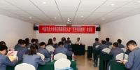 我校第四期高层次人才红色实践教育培训班在井冈山开班 - 农业大学