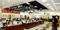 北京市审计局、北京审计学会举办第四届北京审计青年论坛大会 - 审计局