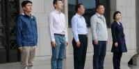 我校毛主席纪念堂志愿者正式上岗 - 农业大学