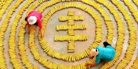 [传统文化·二十四节气]秋分:中国农民丰收节 - 农业大学