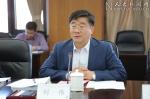 """中国人民大学召开""""双一流""""建设推进会 - 人民大学"""