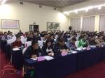 市旅游委开展安全生产 等级评定技术规范培训 - 旅游发展委员会