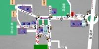 2018年香山红叶观赏季 交通出行提示 - 公安局公安交通管理局