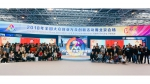 我校师生参观全国大众创业万众创新活动周北京会场主题展 - 农业大学