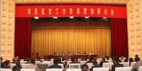 农机鉴定工作改革贯彻研讨会在新疆召开 - 农业机械化信息网