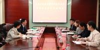 评估进行时   杨力走访经济管理学院 - 农业大学