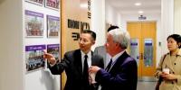 评估进行时 | 外国专家Sir Timothy走访国际学院 - 农业大学