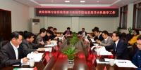 评估进行时 | 评估专家的一天(2) - 农业大学