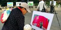 重阳赏菊踏秋,畅游红色经典 - 旅游发展委员会