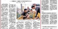 《中国教育报》头版连续报道我校曲周实验站发展成就 - 农业大学