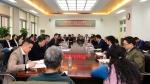 党委正式启动第一轮巡察工作 - 农业大学