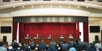 杜飞进出席市社科院领导干部会议提出明确要求 - 社会科学院