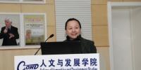 """第二届中国""""三农""""传播高端论坛在我校举办 - 农业大学"""