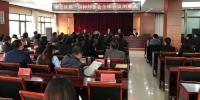 密云区第一届律师协会律师大会顺利闭幕 - 司法局