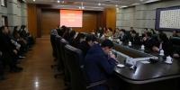 内蒙古教科文卫体工会干部培训班到访我校 - 农业大学