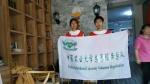 志愿风采 | 优秀志愿者姚鸿钦:我只想尽己所能帮助他人 - 农业大学