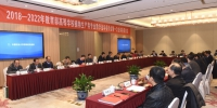 教育部植物生产类专业教学指导委员会召开第一次全体委员会 - 农业大学
