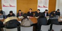 人才强校 | 学校召开第二届大禹青年学者论坛工作部署动员会 - 农业大学