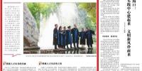 [光明日报]靳诺:扎实做好新时代人才培养工作 - 人民大学