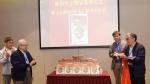 新时代土壤学教育论坛暨《土壤学与生活》新书发布会举行 - 农业大学
