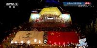 我校百名志愿者为北京2022年冬奥会倒计时1000天活动喝彩 - 农业大学