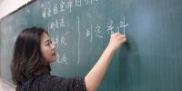 我校6位青年教师参加北京高校第十一届青教赛 - 农业大学