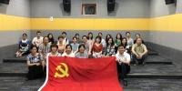 党政办公室党支部组织参观东区新图书馆 - 农业大学