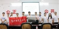 暑期社会实践|红色芒乡志愿服务小队:感悟红色文化 践行志愿服务 - 农业大学