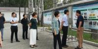 邯郸市委领导到曲周实验站调研 - 农业大学