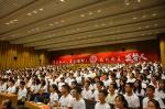 """""""青春告白祖国""""首场宣讲会举行 - 地质大学"""