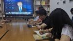 人文与发展学院师生学习习近平总书记回信 - 农业大学