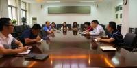 食品学院组织学习习近平总书记回信 - 农业大学