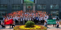 青春告白祖国 | 信电学院举办团员教育活动喜迎新中国70华诞 - 农业大学