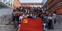 研究生党员骨干第十二期培训班开班 - 农业大学