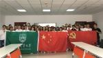 烟台专项研究生多种形式庆祝祖国70华诞 - 农业大学