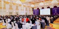 2019特殊食品产业大会暨中国特殊食品产业联盟启动会在京举行 - 农业大学
