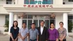 一带一路行——经管学院教授带队赴柬埔寨进行农业合作交流 - 农业大学