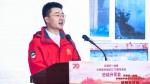 我校研究生郭鑫宇参加首都统一战线庆祝新中国成立70周年活动总结分享会 - 农业大学