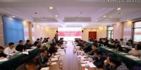 中国人民大学开展主题教育校级领导班子集体调研并召开整改落实工作推进会 - 人民大学