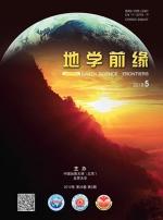 《GEOSCIENCE FRONTIERS》和《地学前缘》入选中国科技期刊卓越行动计划 - 地质大学