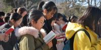 国家宪法日 | 诵读宪法 入耳入心最动听 - 农业大学